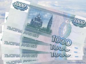 Скидка по российскому НДС